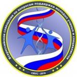 Совещание СМУС г. Москвы и Московской обл.