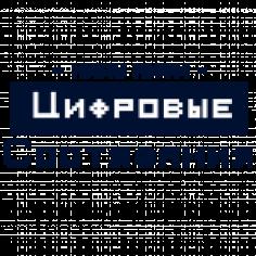 Цифровые состязания НИЯУ МИФИ