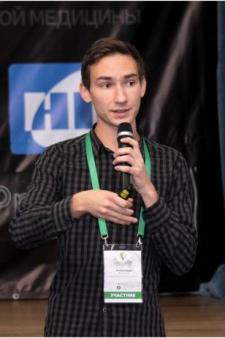 Александр Сергеевич Антропов