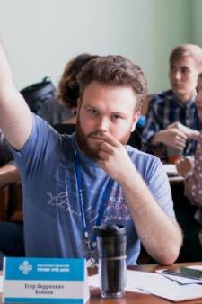 Егор Андреевич Бобков