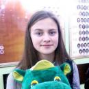 Косарева Милена Алексеевна